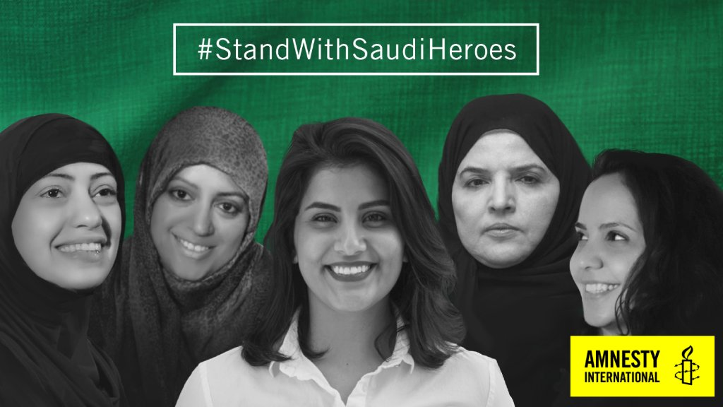 Stand with Saudi Heroes