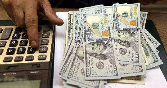 Dolar, TL karşısında 7,70 ile rekor kırdı: Gözler yarınki Merkez Bankası toplantısında https://t.co/lvd5IuN9yu https://t.co/6KR42V69Kj