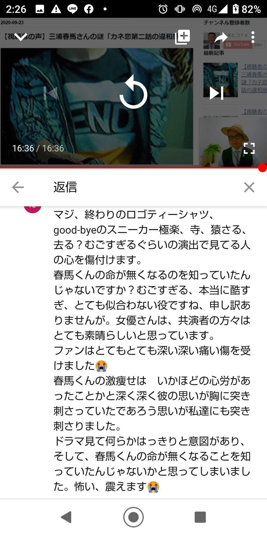 最新 トモヒコ tv