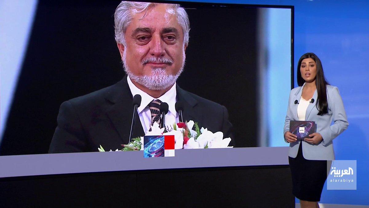رئيس لجنة المصالحة عبدالله عبد الله في #أفغانستان يكشف عن قيام عدداً من مقاتلي حركة #طالبان ممن أُفرج عنهم عادوا إلى حمل السلاح  #العربية https://t.co/kL1kSxLHrh
