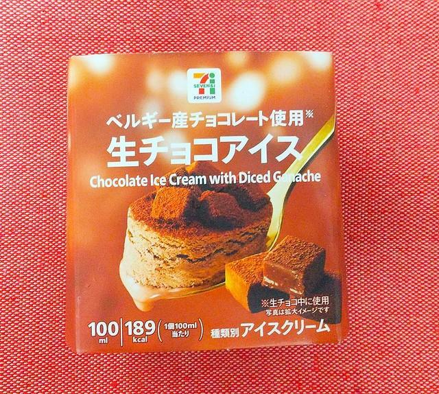 【最高】セブン、話題の「生チョコごろごろアイス」が再登場!チョコアイスの上にダイスカットした生チョコをたっぷりとトッピングしたカップアイス。濃厚な味わいを楽しむことができます。