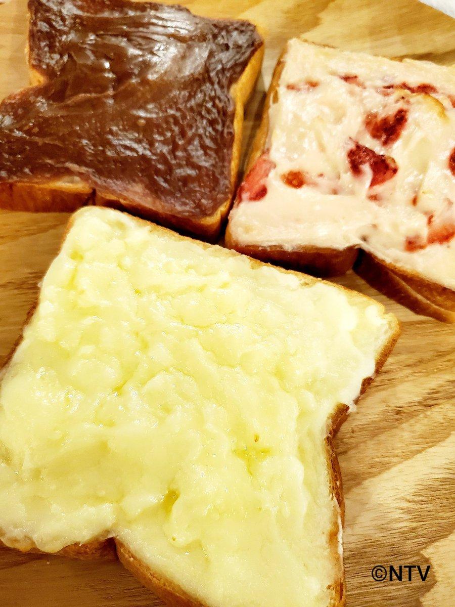 【マーティンうまいもんファイルEX8】マーティンのクッキング!今朝は郡山市のご当地パン、クリームボックスを作りました!たっぷりクリームを塗って、大満足の一品に!イチゴやチョコも入れて、3種類作ってみましたよ!「フォンデュ」の渡部さん、ありがとうございました!#ZIPうまいもん#福島