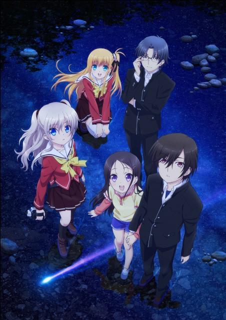 【必見】アニメ『Charlotte』10月7日より再放送決定思春期の少年少女のごく一部に発症する特殊能力がある世界を舞台にした、能力者たちの物語。15年7月~9月にかけて放送された。