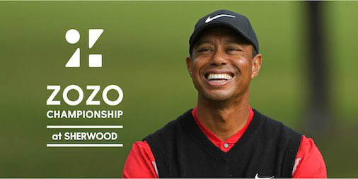 I am excited to defend my title at the @zozochamp. It is disappointing that we will not be able to play in Japan this year, but Sherwood Country Club will be a great backdrop for what I know will be a great Championship. https://t.co/bSvApTd4uD
