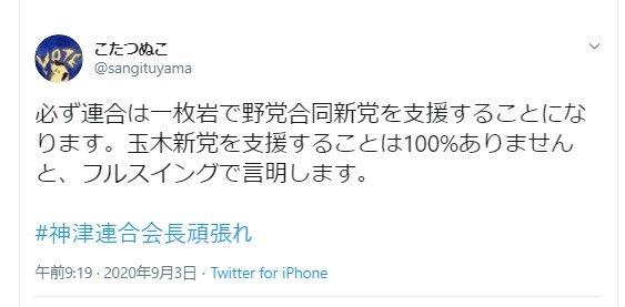ファーーーーーwwwwww  連合、国民民主も支援へ 立民単独は見送り: 日本経済新聞 https://t.co/ryYue5BzUj https://t.co/AZcUtKqyaN