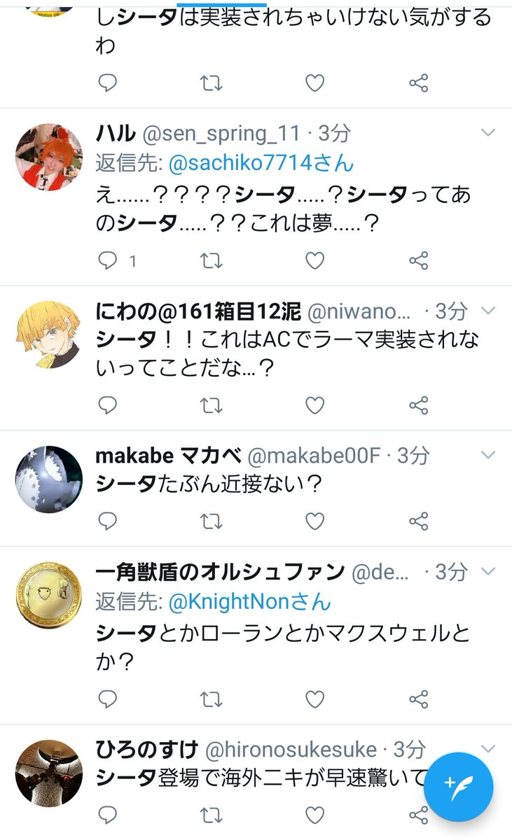 """わるQ on Twitter: """"シータ実装で沸き返る本家ユーザーのなかに1人 ..."""