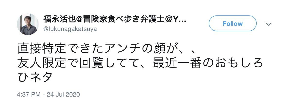 あんち 大渕愛子