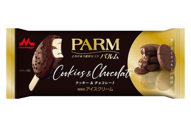 【ザクザク】パルム新作「クッキー&チョコレート」10月5日より発売!生チョコソースをうずまき状に充填したバニラアイスを、ココアクッキー入りのセミスイートチョコで包み込んだ。