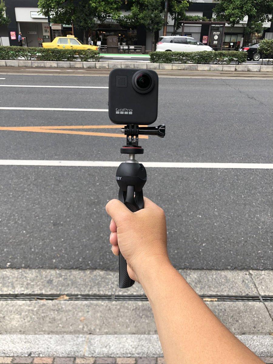 旅に持っていくには 一眼レフは、結構重くて... GoProのカメラ機能で、充分だと思うんだけど、、😓  #GoPro  #gopromax https://t.co/Dn0KKT2aav