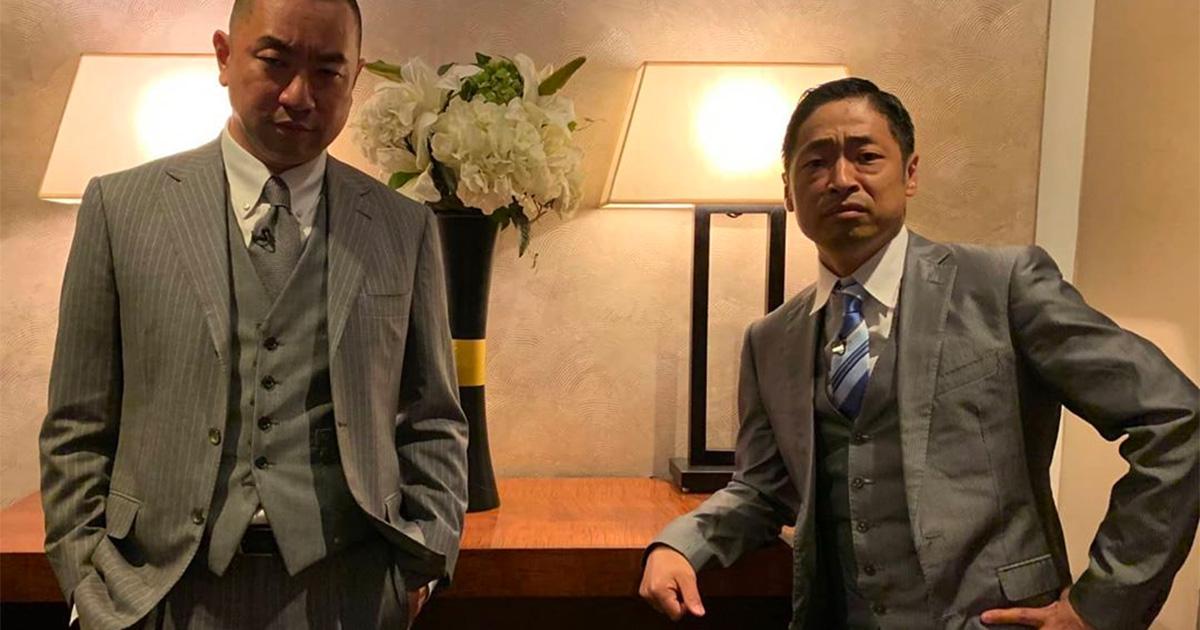 """便乗オンラインイベントのイベント名がやばい似すぎDEATH! レイザーラモンRG&団長、「半沢直樹」""""大和田&伊佐山""""ものまねが本物すぎる"""