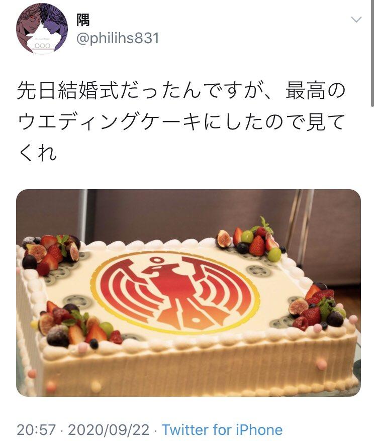タカメダルのウェディングケーキで最高の門出を飾ったら映司とアンクにまで祝福されるの、未来永劫の思い出でしょ……