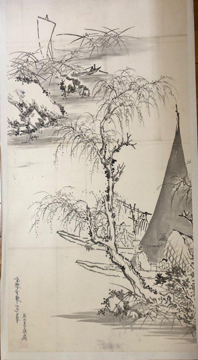 渡辺崋山筆画稿「水辺画」その3  水辺に舟を出してくつろぐ高士。盃を手にしているようだ。遠方には帆掛け船の帆が見え隠れする。木々の枝や下草など一筆一筆に見入ってしまう。  #古美術 #japaneseart #日本美術 https://t.co/evMVr9oUWd