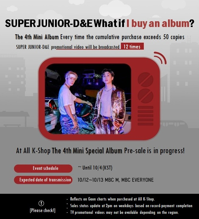 🌟#BAD_LIAR: TV spot ad🌟  Buy The 4th Mini Special Album in ALL THE K-SHOP (is reflected in gaon chart)  👉 https://t.co/mNYoxlpUdV  Everytime the accumulate album purchase volume exceeds 50, #SuperJuniorDnE TV spot 📺 will be broadcast on Korean TV  📅Ends 10/04KST  @SJofficial https://t.co/2MYUB7Khc1 https://t.co/ru6KtL3ahP