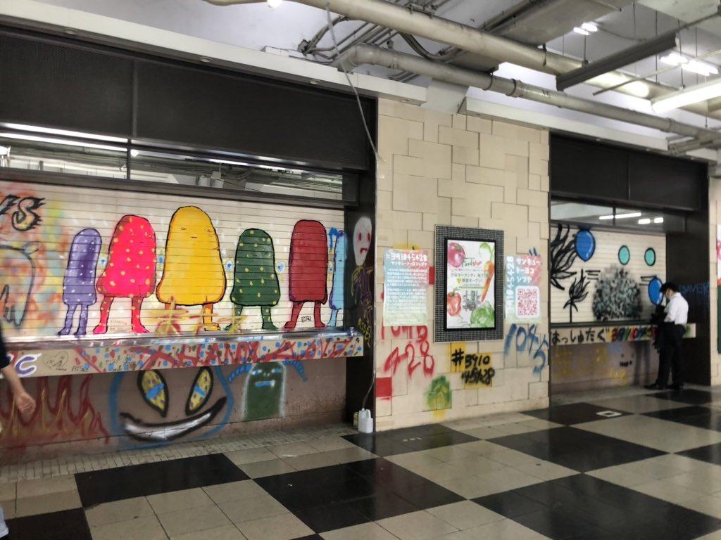 渋谷駅ヤベーことになってる