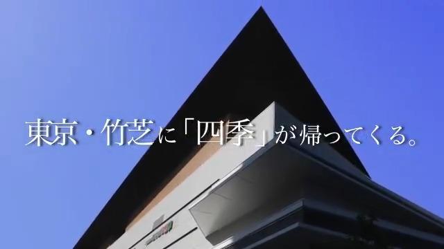 東京・竹芝に誕生する新劇場・JR東日本四季劇場[秋]の開場まであと1ヵ月。来る10月24日(土)、ミュージカル『オペラ座の怪人』の開幕とともに、この地で新たな歴史を刻みます。今日はひと足先に、完成したばかりの劇場をご案内しましょう。