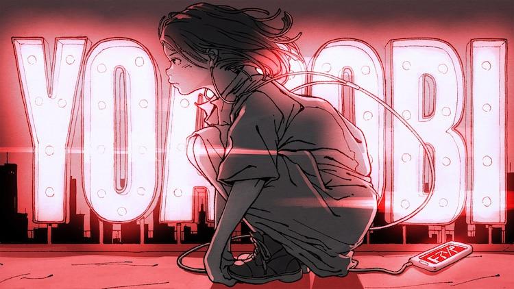 YOASOBI「嵐にしやがれ」で櫻井翔に生い立ちを語る、二宮和也は妻夫木聡とカレー作り #嵐にしやがれ #YOASOBI
