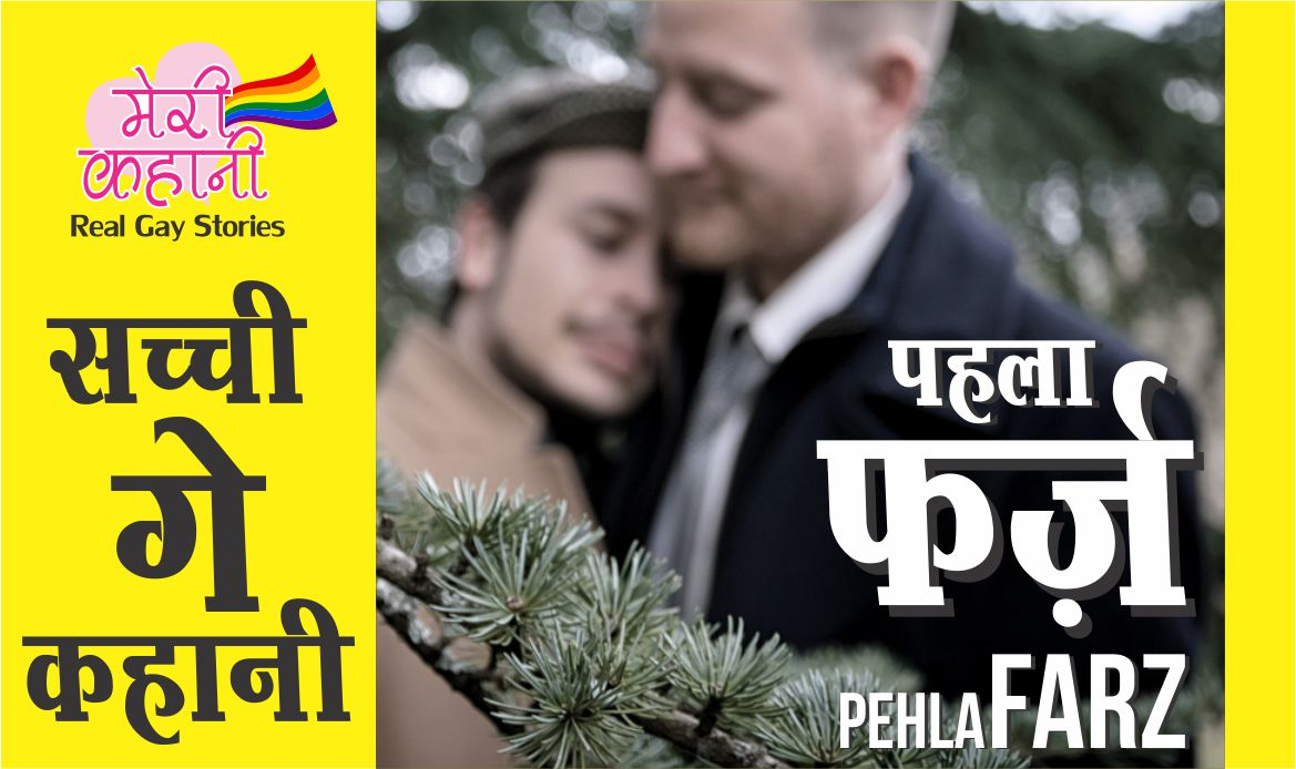 To listen this beautiful romantic gay story click on https://t.co/dr9KPCN1ga  #gaylove #gaycouple #gayromance #indiangay #desigay #gaystory #hindikahani #realgay #MeriKahaani #indiangaytv #gaymovie2020 #gaywebseries #gayprogramme #gayhinditvshow #gay2020 #gaykids #shortstory https://t.co/zBdn8tCek8