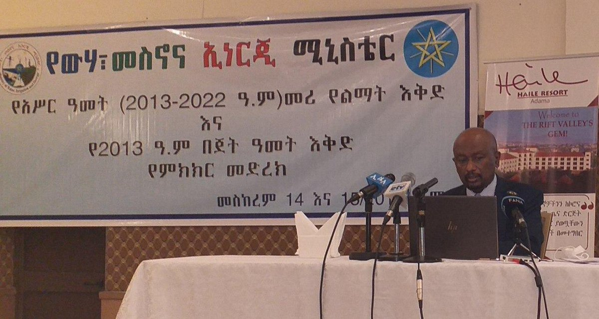 #Ethiopia envisions bringing #electric_power to all citizens by 2030: @seleshi_b_a https://t.co/WQ6Sl6GuEM