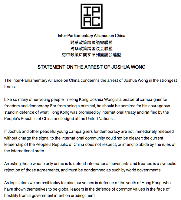 BREAKING: #IPAC statement on the arrest of Hong Kong activist Joshua Wong.   We commit to raising our voices in defence of the youth of Hong Kong, who have shown themselves to be global leaders in the defence of common values in the face of government hostility.   #StandTogether https://t.co/b0sP4yqUou