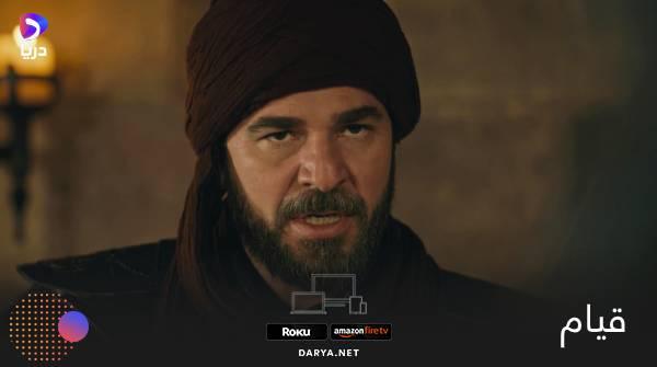 قسمت های جدید سریال قیام را همین حالا در وبسایت و اپ دریا تماشا کنید 🤓 https://t.co/WCYWUCsc59 #Darya #دریا #movies #فلم #film #cinema #سینما #actor #love #سریال #drama #سرگرمی #moviestar #movietime #Turkishseries #عاشقانه #Turkish #Indian #Afghan #Movie #ترکی #هندی #افغانی https://t.co/nRF5qFaRaQ