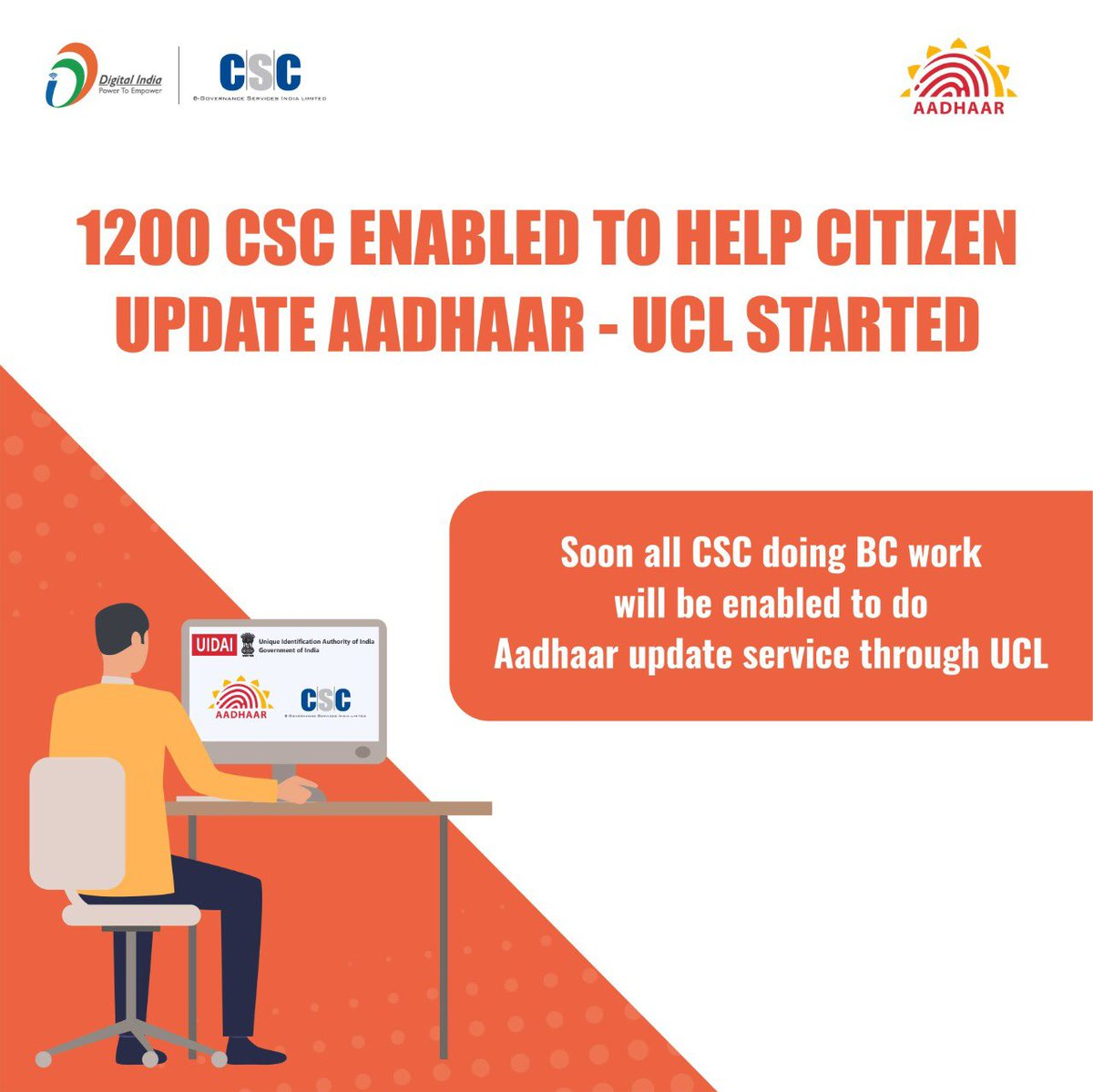 All CSC BC will be enabled UCL https://t.co/5nYpbfPy2L