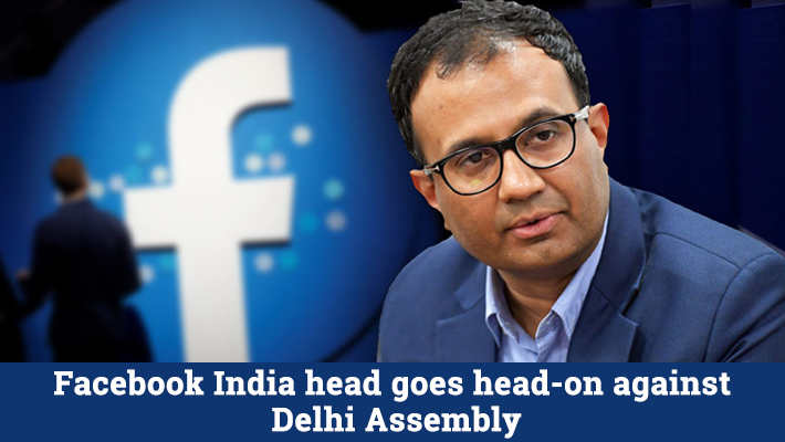 Facebook India Vice President Ajit Mohan has moved the Supreme Court against a notice from the Delhi Assembly. Read More:https://t.co/V9GpHHqSUj #indicanews #Facebook #DelhiAssembly #SupremeCourt #socialmedia #BJP #Congress #delhipolice #india #delhi #ips #police #shaheenbagh https://t.co/Vm5Ngg3bLq