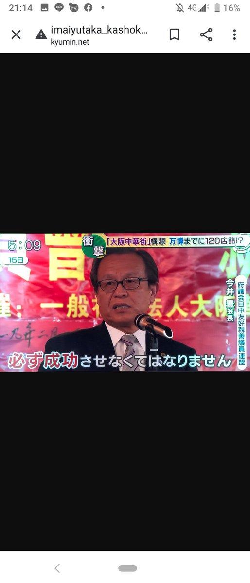 @jrpicard @1Hidecchi @hyakutanaoki https://t.co/2TGqXi37LG