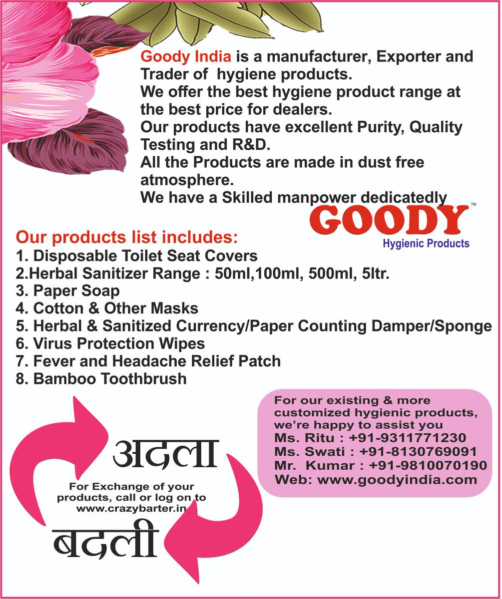 Goody India - Hygiene Products https://t.co/Gb3mV6J0YP