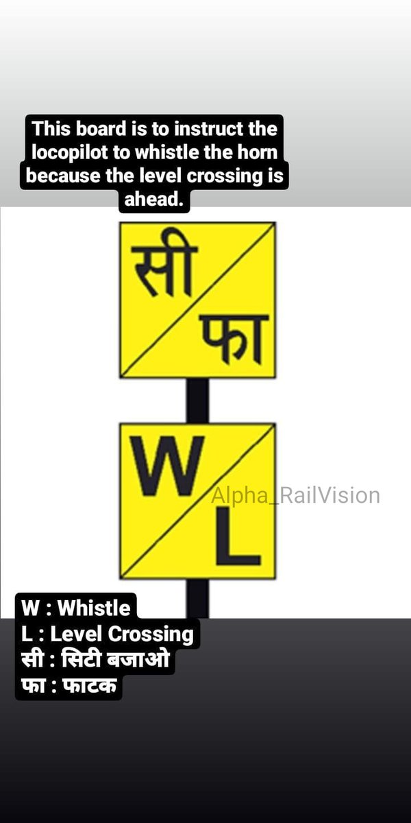 What does W/L board indicates in Indian Railways ? #IndianRailways  #signs #railway https://t.co/4p4qhnwPzb