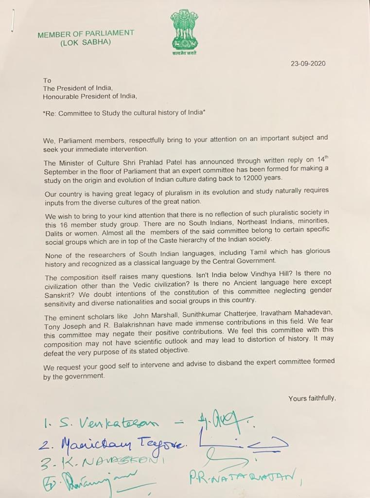 MPs write to #President seeking to disband the expert committee formed to study the origin/evolution of Indian culture dating back to 12,000 years. Reason - there is no representation in the 16-member group for experts from South India, North East, minorities, dalits, women etc https://t.co/ygxH9XgAsp