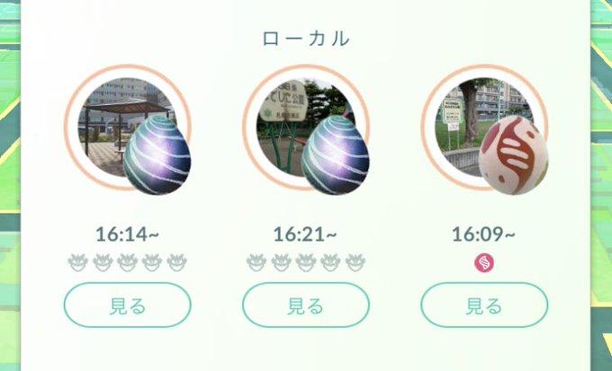Go ビー玉 ポケモン