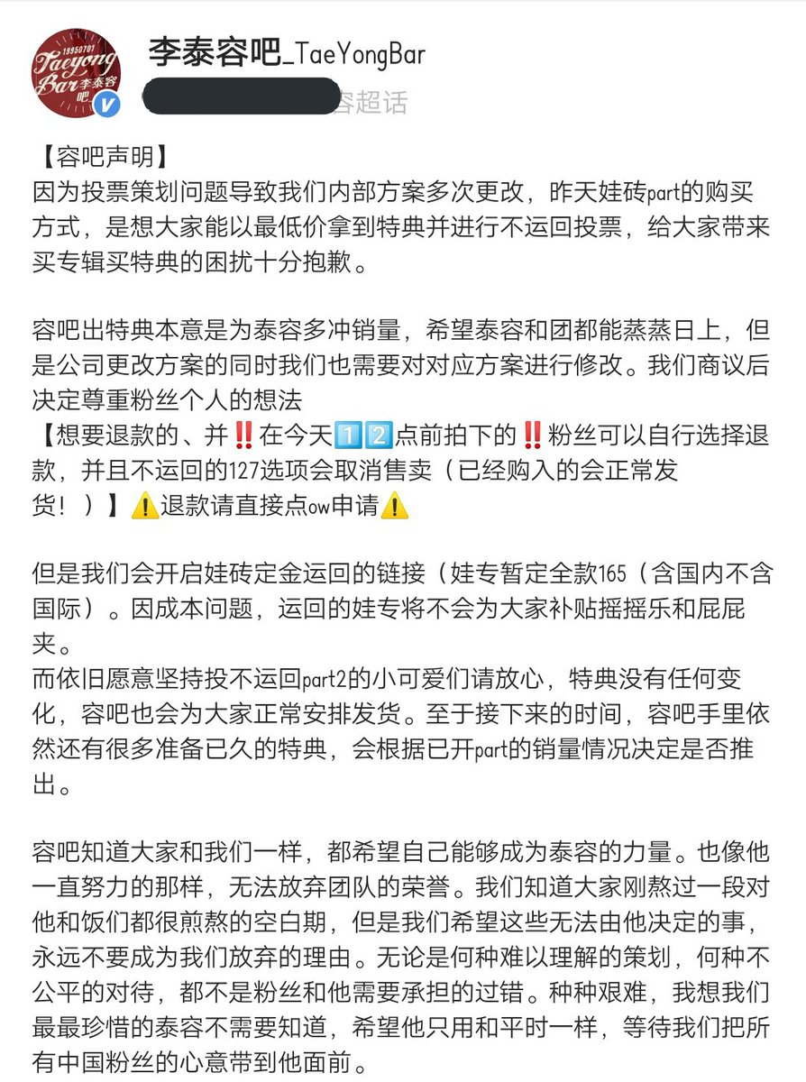 """LeeTaeyongBar's weibo update. They are such a good bar 😭😭  """"Tybar knows that everyone, like us, hopes that they can become a strength to Taeyong. Since he worked hard, he couldn't give up the team honor. We know that everyone has just gone through a hard period that is very--"""" https://t.co/NPlduAtSgZ"""