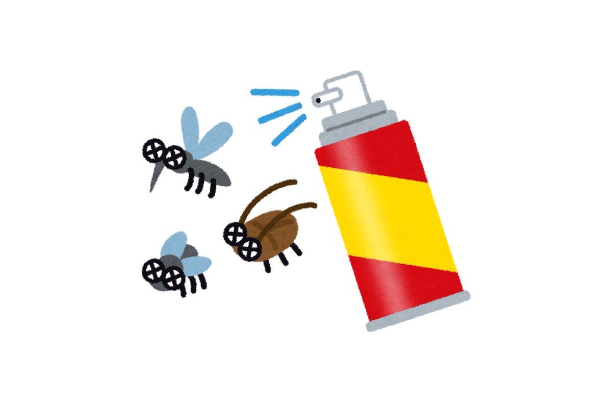 【なるほど】ゴキブリの逃げ足、人間だと時速300km?仕留める方法は全速力で走ると、1秒で体長の50倍の移動が可能と言われており、人間に置き換えると時速300kmの速さになるのだそう。仕留めるコツは、バックできない性質を利用して、正面から狙うのが良いという。