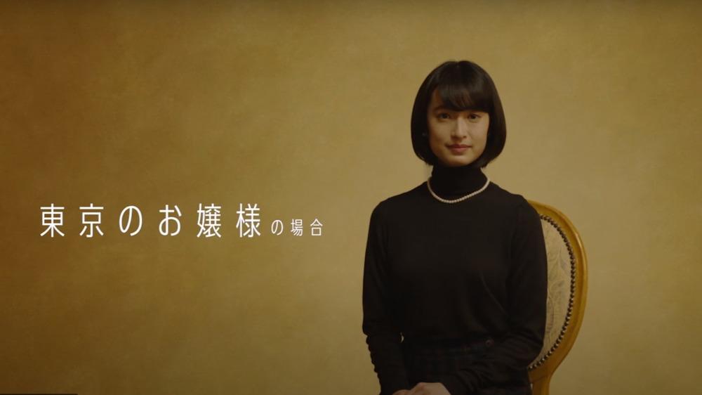 """映画『あのこは貴族』門脇麦&水原希子""""階層""""の異なる女性2人の最後の青春ドラマ -"""