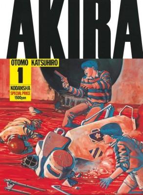【快挙】大友克洋『AKIRA』第1巻、驚異の100刷到達!1984年の発売から版を重ね続け、9月25日に36年を経た100度目の重版が出来する。100刷は講談社コミック史上初めて。
