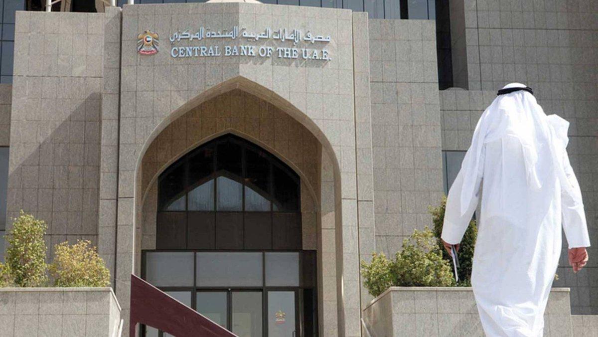 مصرف الإمارات المركزي يحث #البنوك على تعزيز جهود مواجهة #غسل_الأموال  • لحماية الاستقرار المالي في الدولة وللحد من مخاطر #الجرائم_المالية   #الصدارة_نيوز https://t.co/UDhfYStbdO