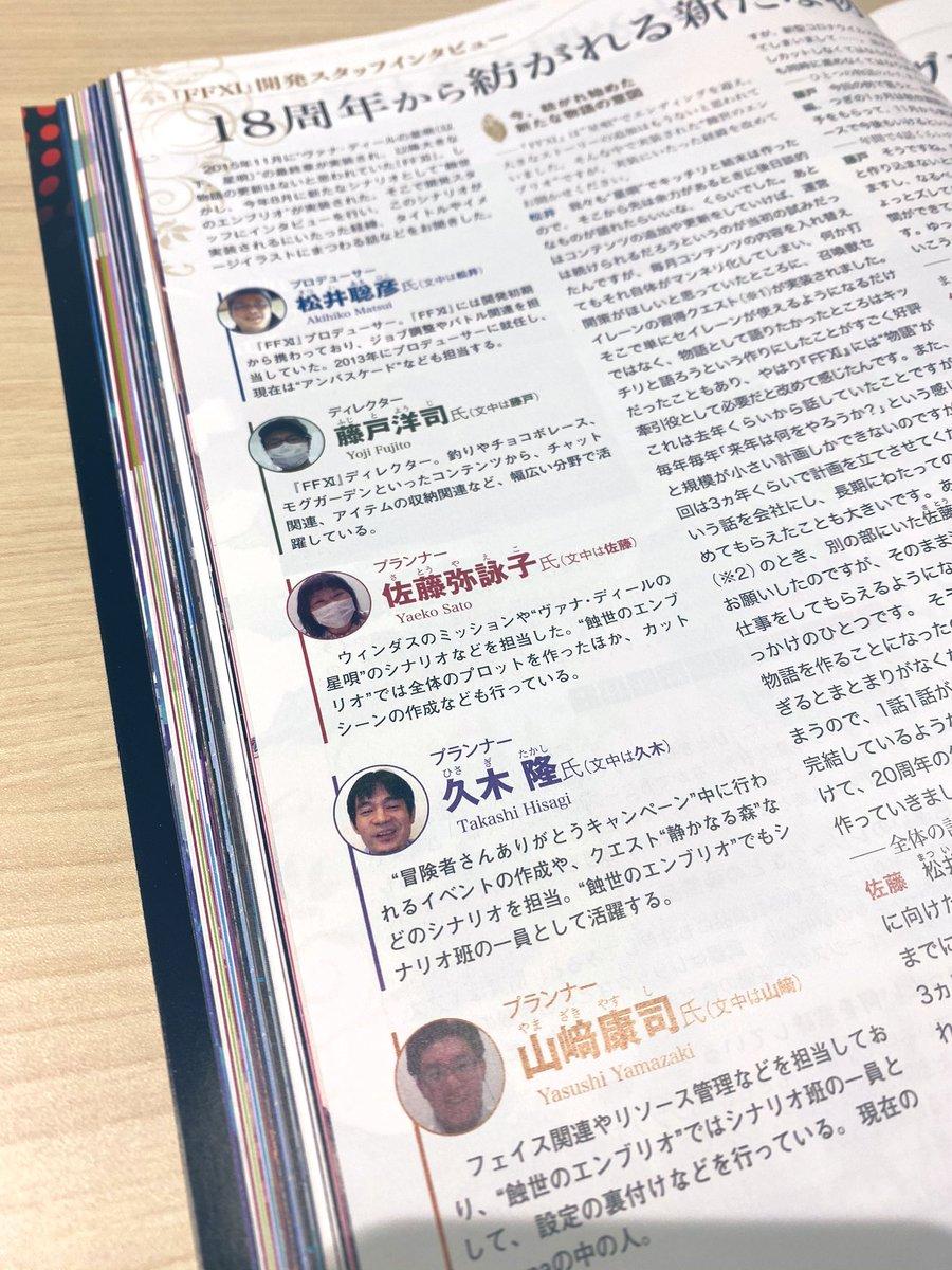 週刊ファミ通@毎週木曜発売さんの投稿画像