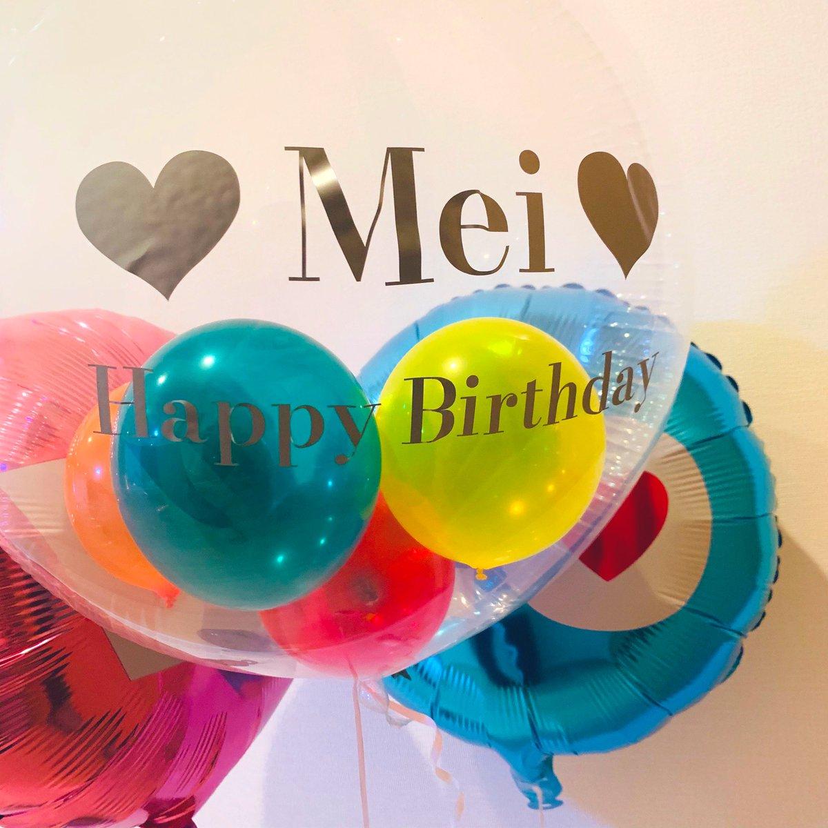 21歳になりました☺︎沢山のお祝いコメントありがとうございます💞嬉しい〜よ〜。また今日からがんばります💪