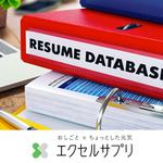 Image for the Tweet beginning: あなたのスキルアップを応援💖 🍀#エクセルサプリ🍀  今回は「初めてのデータベース。迷わない作り方や使い方を学ぼう!」をご紹介✨ 皆さんの今後のご参考になれば幸いです😆  詳しくはこちら⬇️#エクセル #Excel