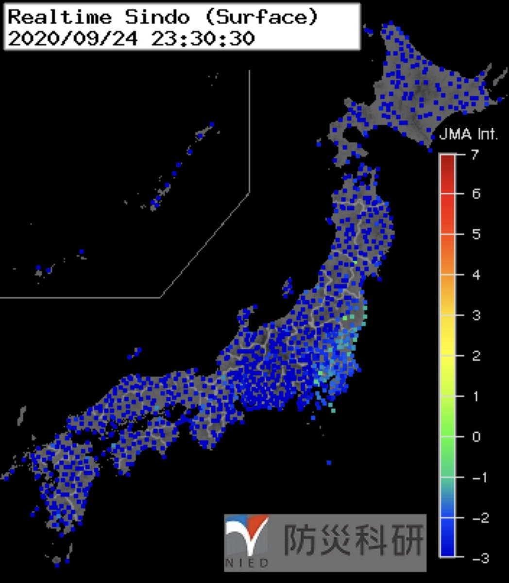 RT @nekotora_japan: 異常震域⁉️ https://t.co/0GI7VrPPOP