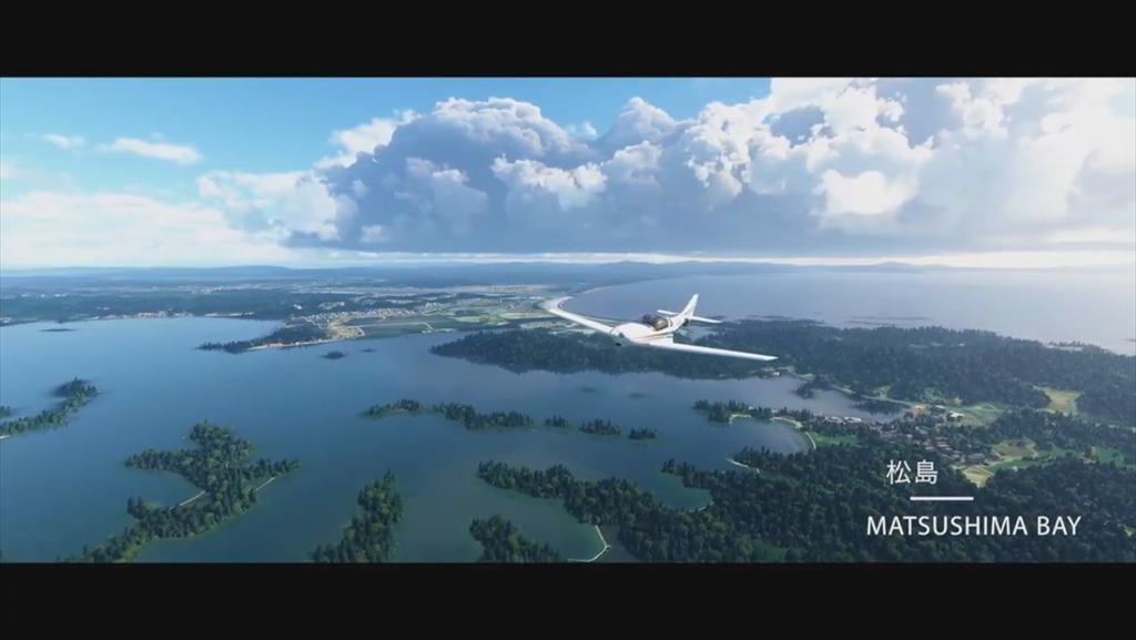 完全に実写だこれ!「Microsoft Flight Simulator」無料アップデートで日本マップを大幅刷新  @itm_nlab
