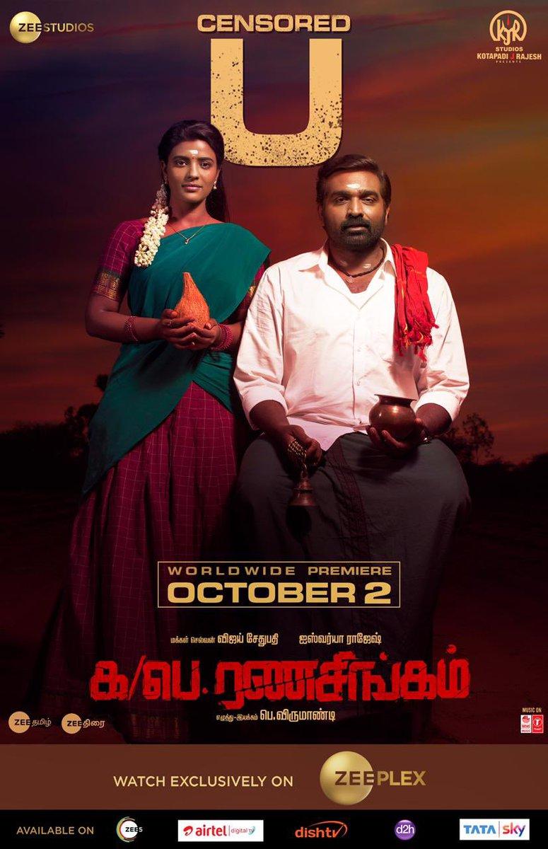 #KaPaeRanasingam ! Censored With Clean 'U' Certificate WorldWide Premiere October 2️⃣ ! #KaPaeRanasingamOnZee ! @VijaySethuOffl ! @aishu_dil ! @shan_dir ! @GhibranOfficial ! @kjr_studios ! #CineTimee ! https://t.co/ALgr8cpC9l