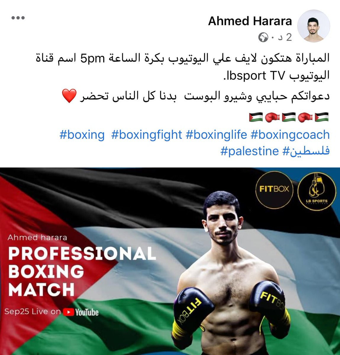 يستحق كل الحب والاحترام ❤️❤️ #boxing https://t.co/kYgJtPF2Dl