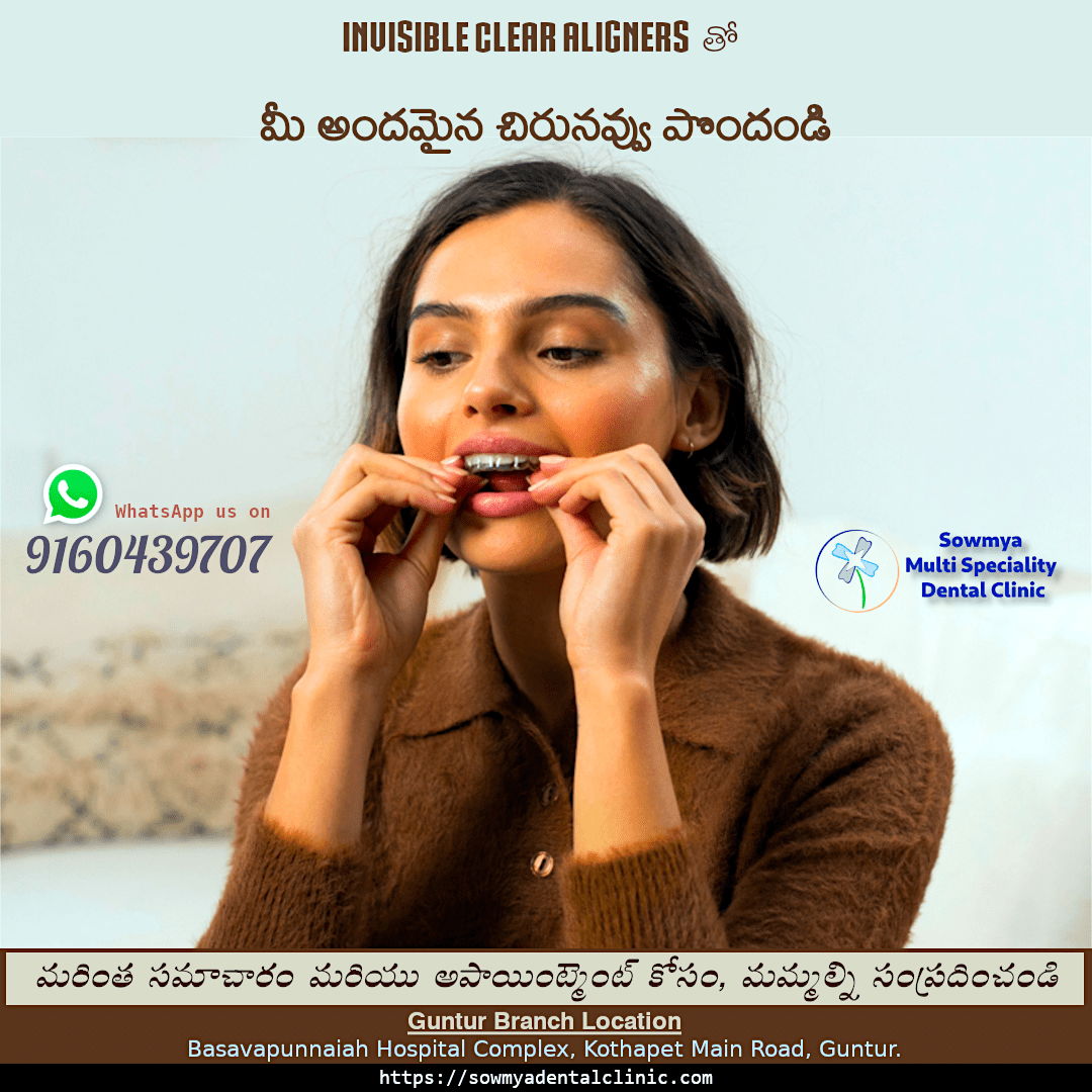 Get your beautiful smile with Invisible braces  Visit https://t.co/sbnD4h9aj7  #gorgeoussmile #beautifulsmile #smiledesign #andhrapradesh #bestdentist #dentalclinic #dentistry #guntur #dentalhospital #invisiblebraces #invisalign #invisibleclearbraces #invisibleclearaligners  RT https://t.co/0oqVyKHaCf