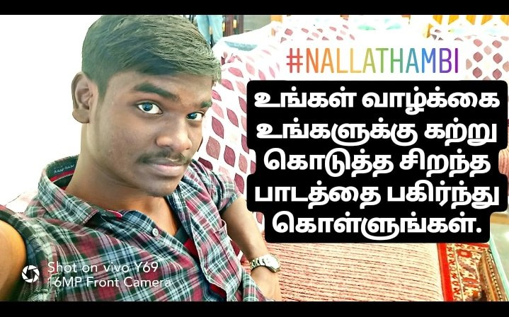 #nallathambi #knight #instagram #tamilnadu #quotes #tamilquote #quoteoftheday #photooftheday #upsc #ias #motivation #dailyquote #dailyquotes #success #Victory #thamizhi #India #Nallathambi_knight #tweet #nallathambi_intention #tweeter #nallathambi_poem https://t.co/8XWxJRlJkz