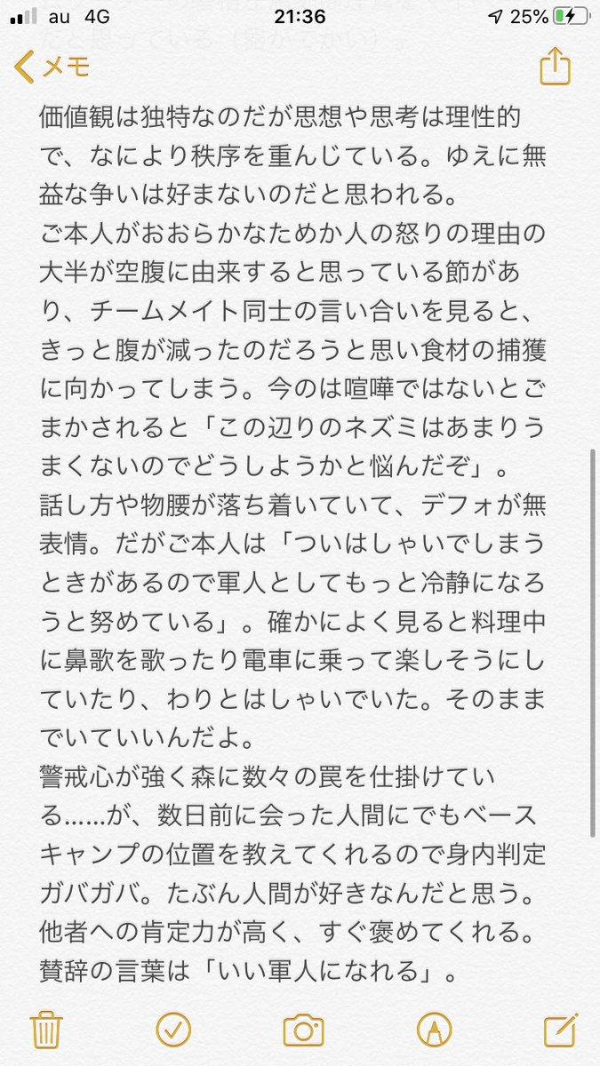 里移まみ@デフォルト (@mami_satoi) | Twitter