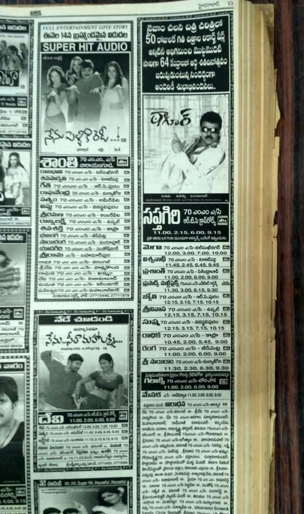 #Xroads lo Tagore 133 Days kee 1cr+ Final Run 140+ Days Kosesi Okkadu 1.47cr ni 1.56cr 😂🙏 #Okkadu aina #Tagore aina #Nizam Distributors ichina AllTimeRecords Advertisements unai 👍 Doubt unte #Tagore Rel ina 101 Theaters & #Okkadu Rel ina 42 Theaters Collections vesi Prove chey https://t.co/Na3AqscMQT https://t.co/Au13sMVO0o