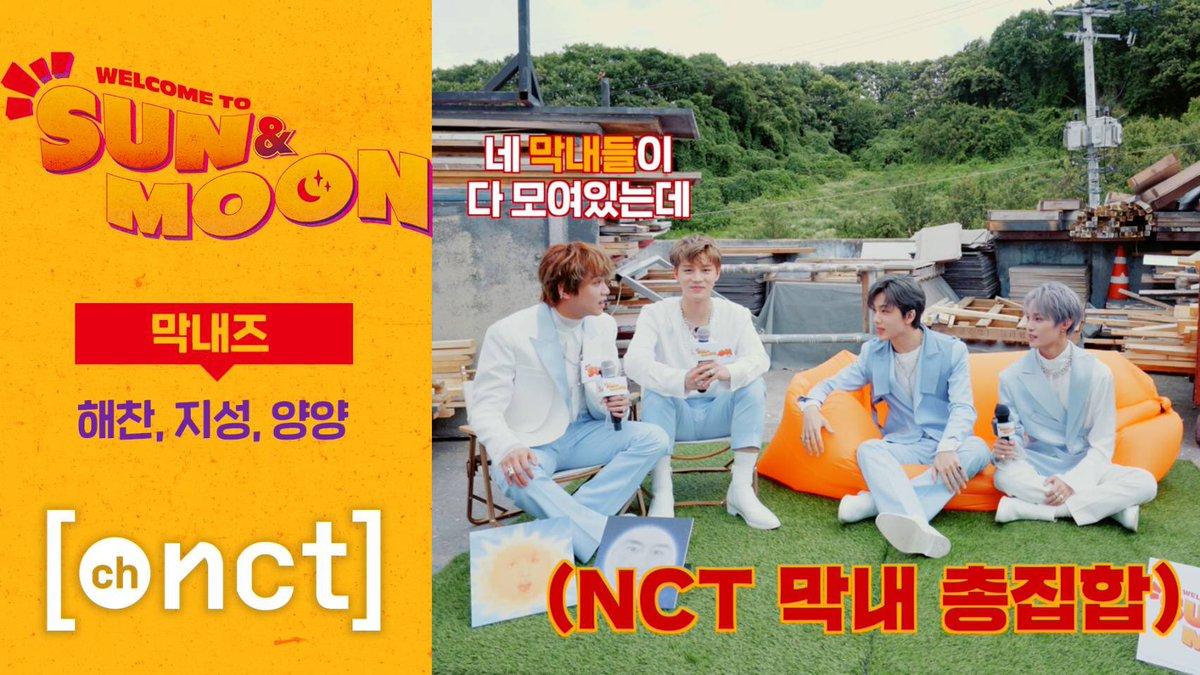 マンネズ | ☀️WELCOME TO SUN&MOON🌕 EP.1 | NCT 2020#WELCOME_TO_SUN_MOON#NCT2020 #RESONANCE#RESONANCE_Pt1#NCT #NCT2020_RESONANCE