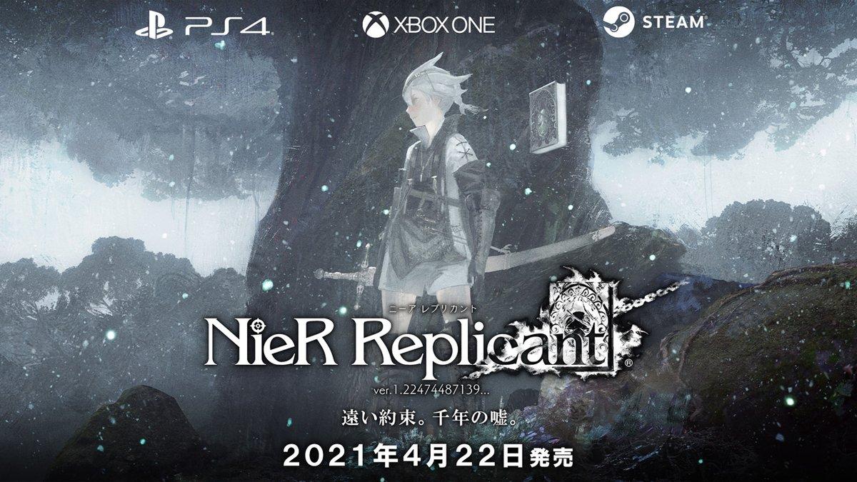 PlayStation®4/Xbox One/Steam『NieR Replicant ver.1.22474487139...』の発売日が2021年4月22日(木)に決定いたしました。TGSトレーラーはこちら#ニーアレプリカント #ニーア #NieR