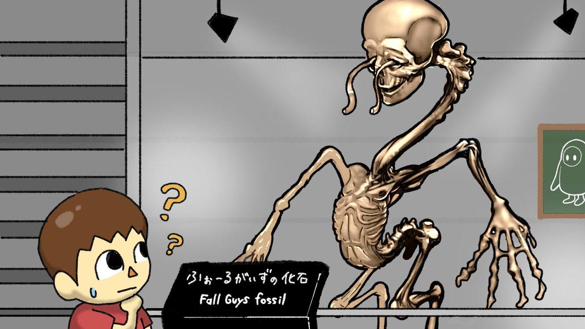 新種の化石  #どうぶつの森  #fallguys
